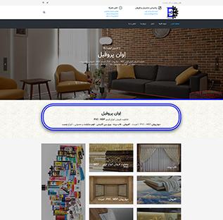 طراحی سایت شرکتی کد 3013
