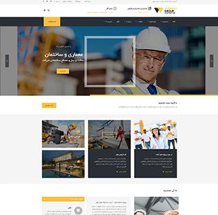 طراحی سایت شرکتی کد 3019