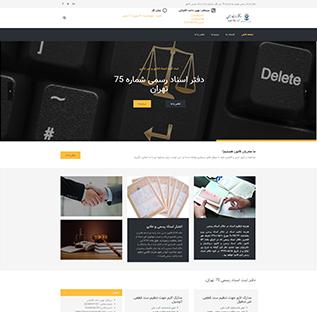 طراحی سایت شرکتی کد 3010