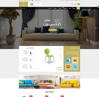 طراحی سایت شرکتی کد 3011