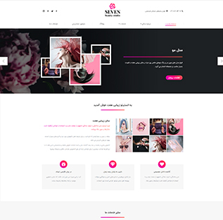 طراحی سایت شرکتی کد 3012