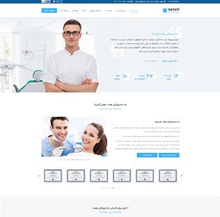 طراحی سایت شرکتی کد 3026
