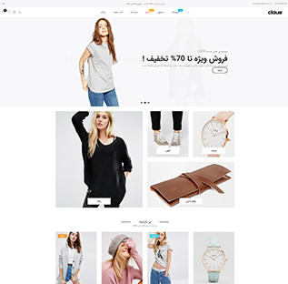 طراحی سایت فروشگاهی کد 3065