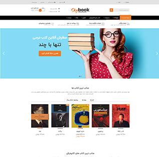 طراحی سایت فروشگاهی کد 3071