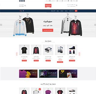 طراحی سایت فروشگاهی کد 3077
