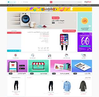طراحی سایت فروشگاهی کد 3079